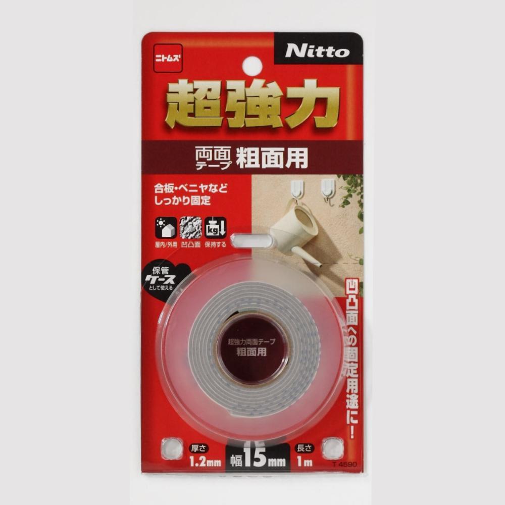 ニトムズ 超強力両面テープ粗面用15×1_