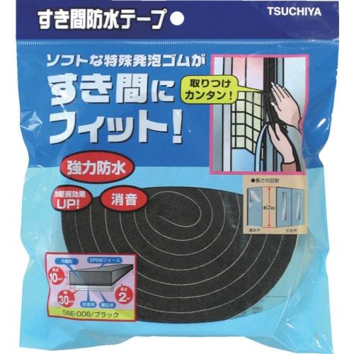 槌屋 すき間防水テープ ブラック 10mm×30mm×2m_