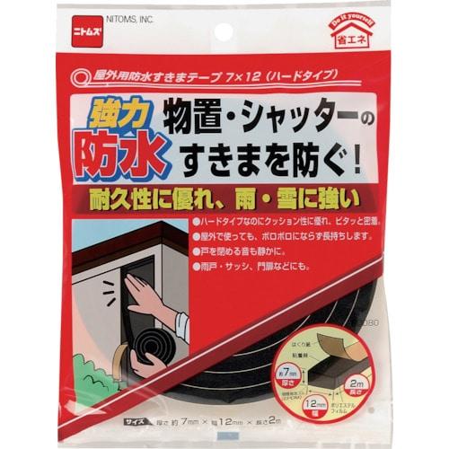 ニトムズ 屋外用防水すきまテープ9×15(ハードタイプ)_