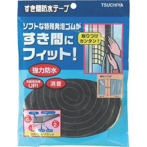 槌屋 すき間防水テープ ブラック 10mm×15mm×2m_