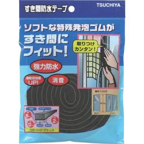 槌屋 すき間防水テープ ブラック 8mm×12mm×2m_