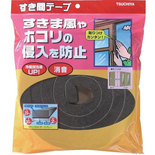 槌屋 すき間テープ ダークグレー 20mm×30mm×2m_