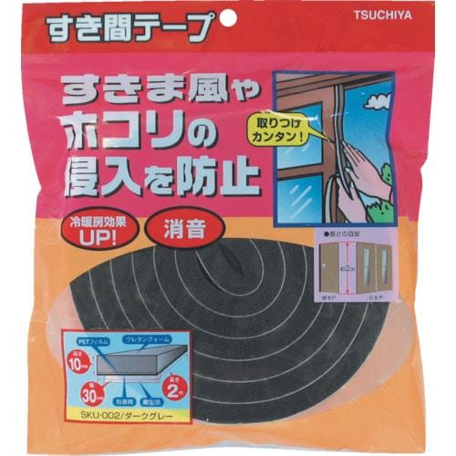 槌屋 すき間テープ ダークグレー 10mm×30mm×2m_