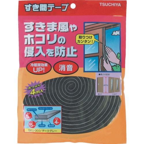 槌屋 すき間テープ ダークグレー 5mm×15mm×4m_