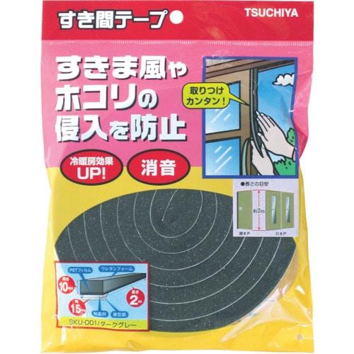 槌屋 すき間テープ ダークグレー 10mm×15mm×2m_