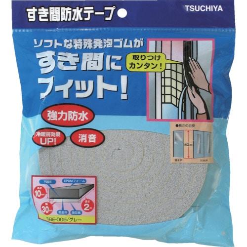 槌屋 すき間防水テープ グレー 10mm×30mm×2m_