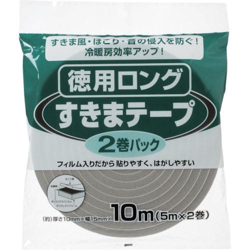 ニトムズ すきまテープ徳用ロング2巻パック_