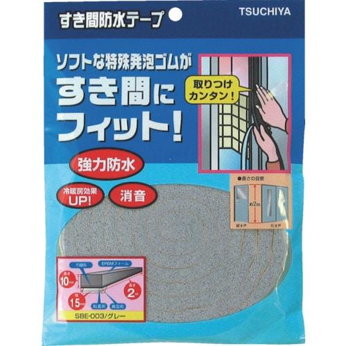 槌屋 すき間防水テープ グレー 10mm×15mm×2m_