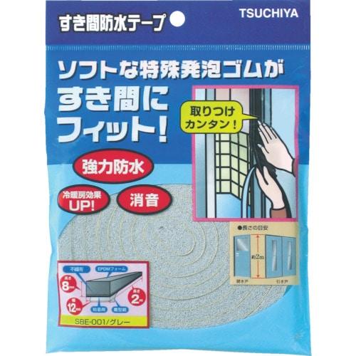 槌屋 すき間防水テープ グレー 8mm×12mm×2m_