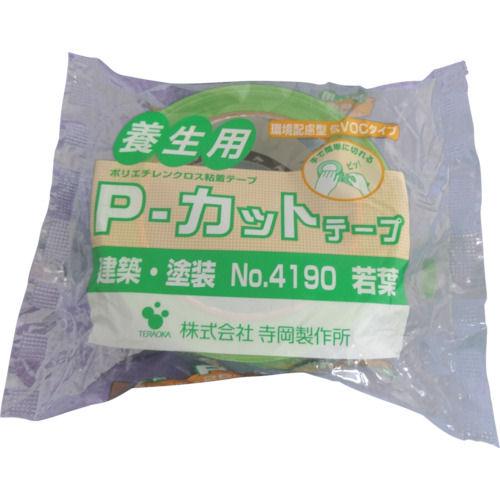TERAOKA P-カットテープ NO.4190 若葉 50mmX25M_