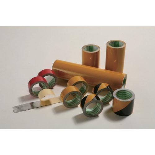 日東エルマテ 粗面反射テープ 200mm×10m 各色