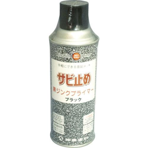 シントー 黒ジンクプライマー 300ML_