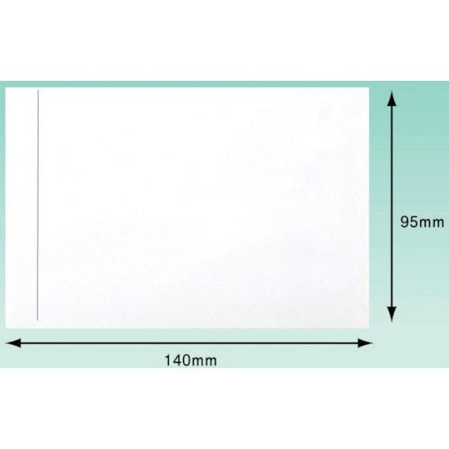パピルス パピルス デリバリーパック A7サイズ用 (100枚入)_