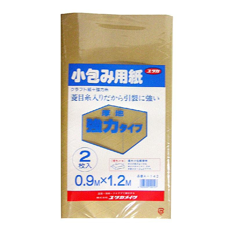小包み用紙 糸入り強力タイプ A-142