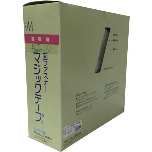 ユタカ 縫製用マジックテープ切売り箱 B 100mm×25m ホワイト_
