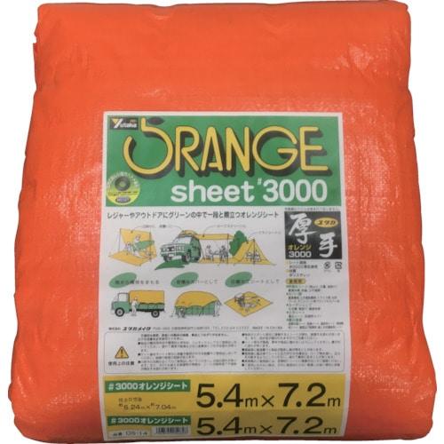 ユタカ #3000オレンジシート 5.4m×7.2m_