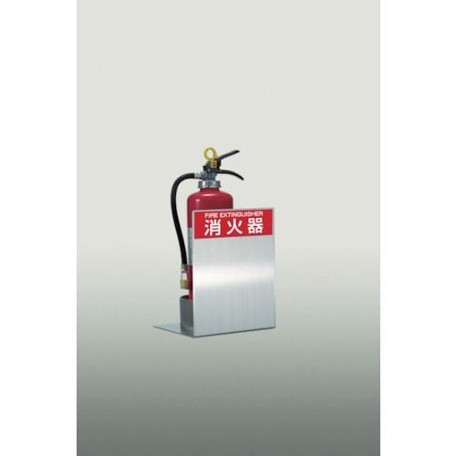 PROFIT 消火器ボックス置型  PFD-03S-M-S1_
