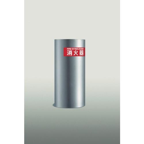 PROFIT 消火器ボックス置型  PFR-03S-L-S1_