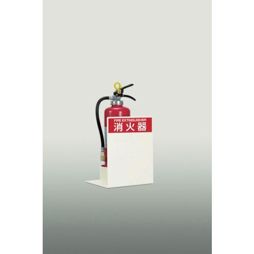 PROFIT 消火器ボックス置型  PFD-034-M-S1_