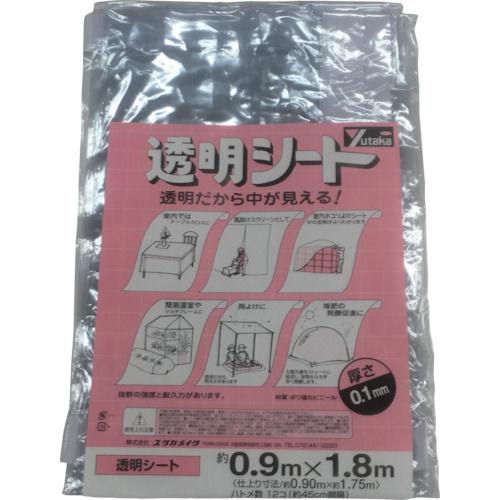 ユタカ 透明シート 0.1mm厚 各種