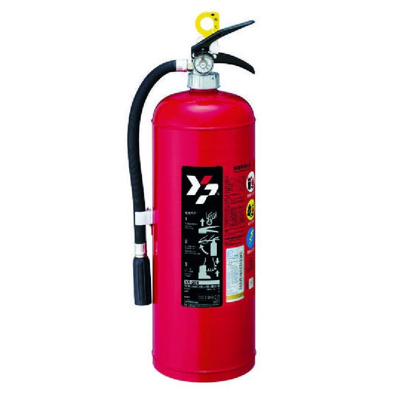 ヤマト ABC粉末消火器20型蓄圧式_