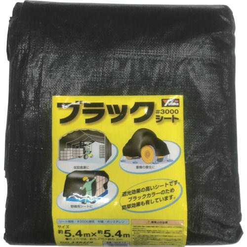 ユタカ #3000 ブラックシート 各種