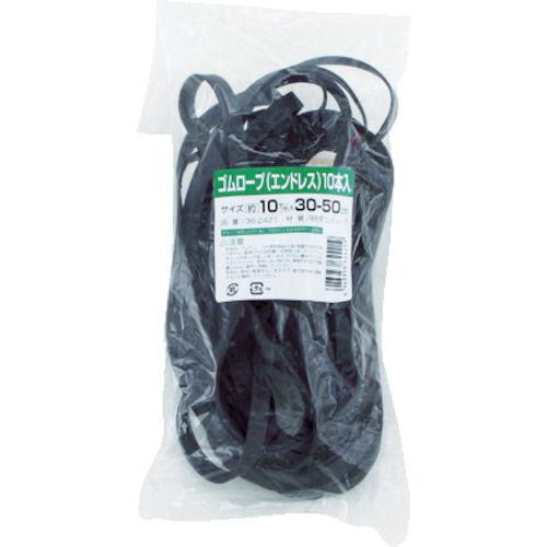 高木 ゴムロープ エンドレスタイプ (10本入) 各種