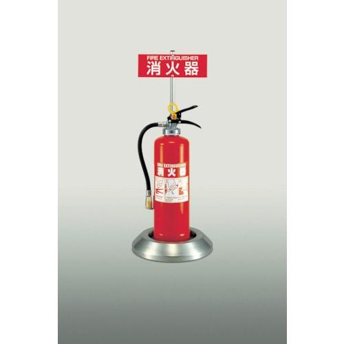PROFIT 消火器ボックス置型  PFB-00S-S1_