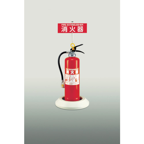PROFIT 消火器ボックス置型  PFB-004-S1_
