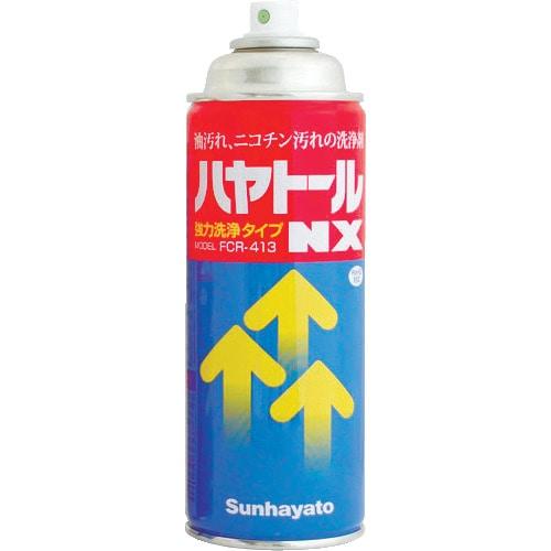 サンハヤト 油汚れやタバコのヤニ用洗浄剤ハヤトールNX 徳用缶_