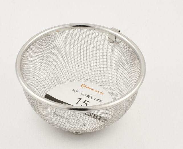 アテーナライフ ステンレス製ミニザル 15cm