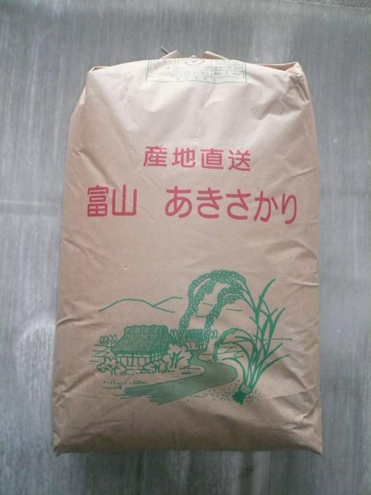 富山県立山産 令和3年度 新米 あきさかり 玄米30kg