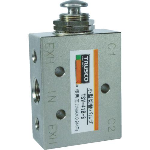 TRUSCO 4方向小型切替バルブ 5ポート 1/8 ボタンタイプ_