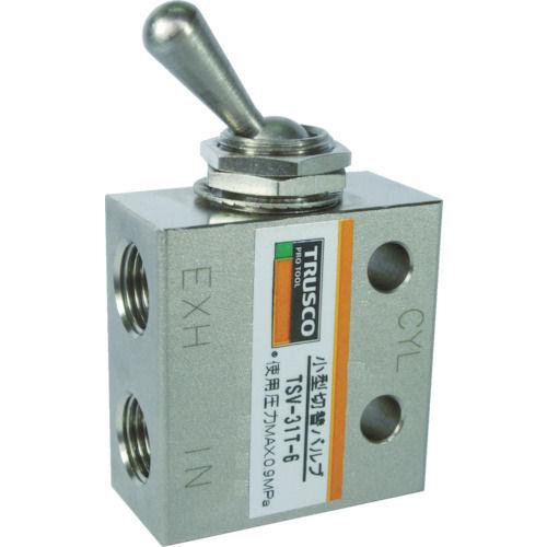 TRUSCO 3方向小型切替バルブ 3ポート 1/8 トグルレバータイプ_