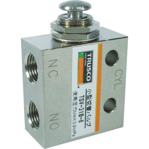 TRUSCO 3方向小型切替バルブ 3ポート 1/8 ボタンタイプ_