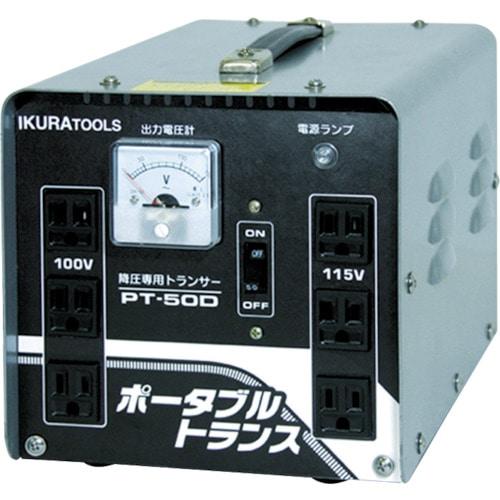 育良 ポータブルトランス(降圧器)(40212)_