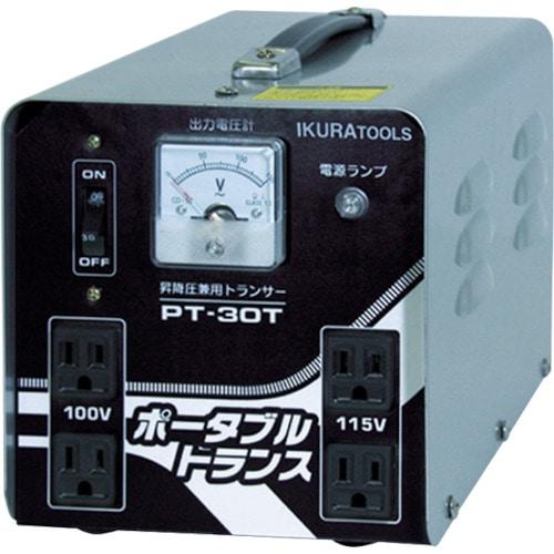 育良 ポータブルトランス 昇降圧兼用 3kVA(40211)_