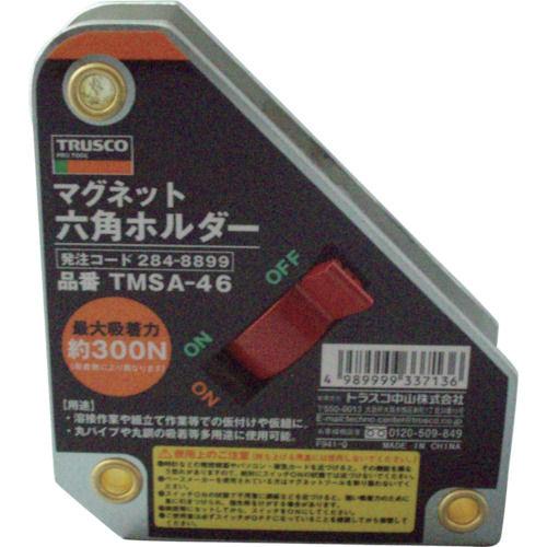 TRUSCO マグネット六角ホルダ 強力吸着タイプ 各種