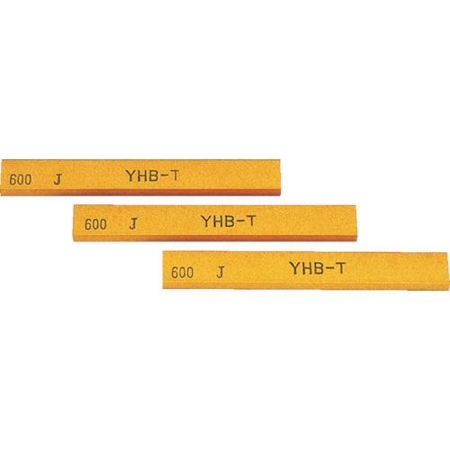 チェリー 金型砥石 YHBターボ 320# (10本入)_