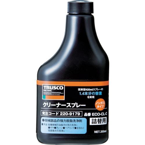 TRUSCO αクリーナーノンガススプレー 替ボトル 350ml_