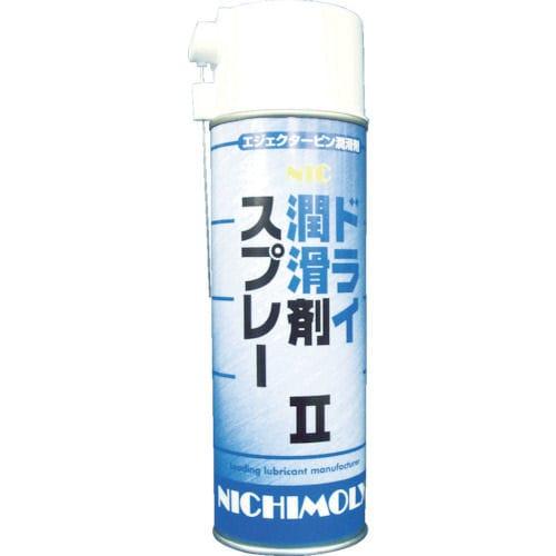 ニチモリ NICドライ潤滑剤スプレー2_