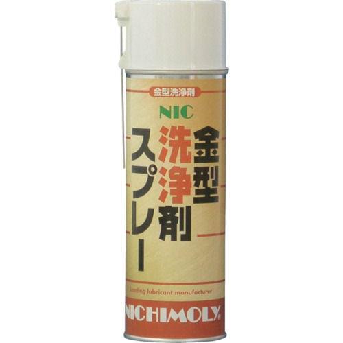 ニチモリ NIC金型洗浄剤スプレー 480ml_