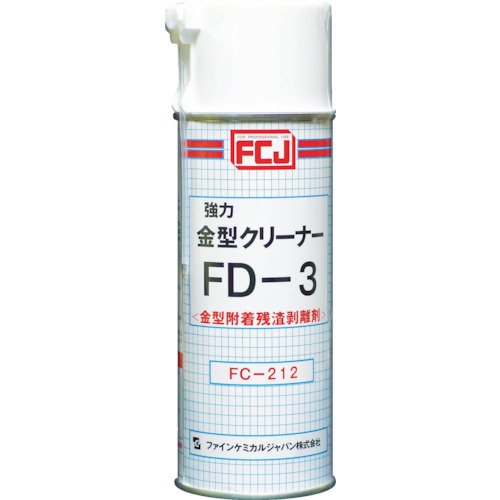 FCJ 強力金型クリーナーFD-3 420ml_