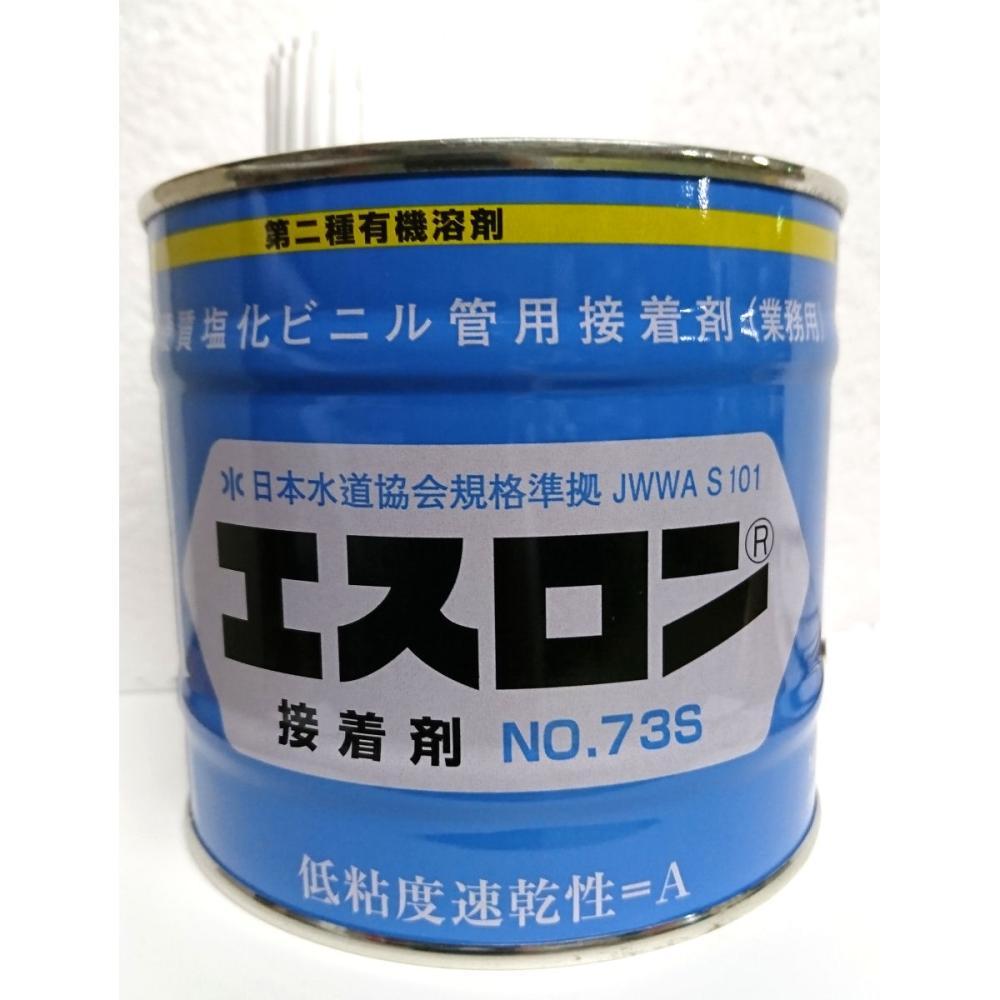 積水 塩ビ接着剤73S 500g