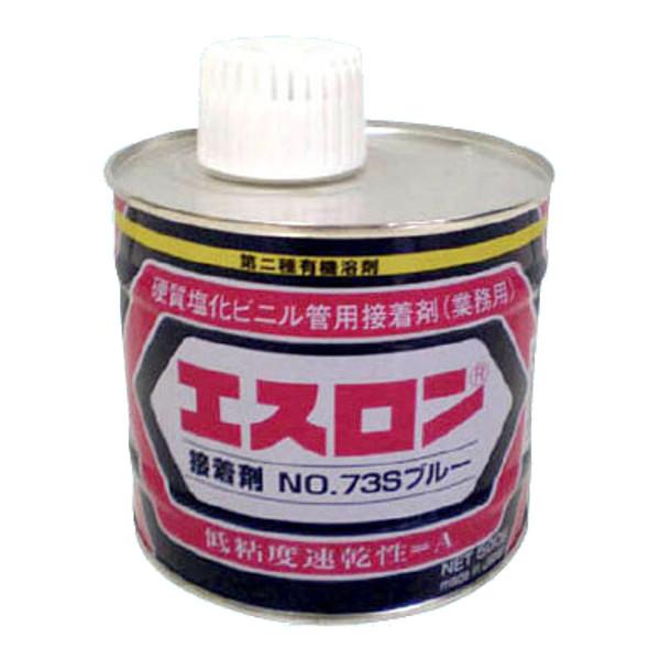 セキスイボンド ブルーN  NO.75S