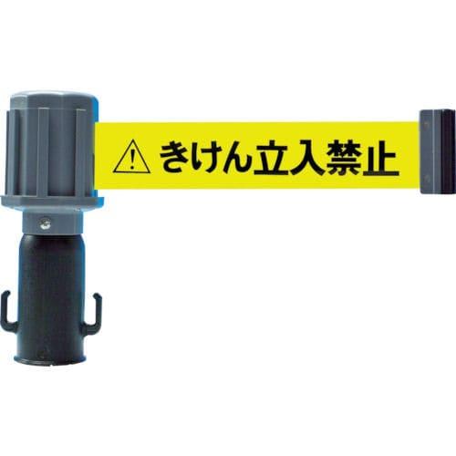 TRUSCO チェーンスタンド用バリアライン(標示テープ付) きけん立入禁止_