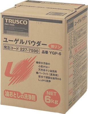 TRUSCO ユーゲルパウダー 6kg_