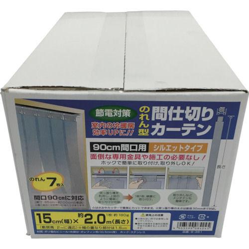 ユタカ のれん型間仕切りカーテン15cmx約2m (1袋(箱)=7枚入)_