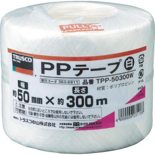 TRUSCO PPテープ 幅50mm×長さ300m 各種