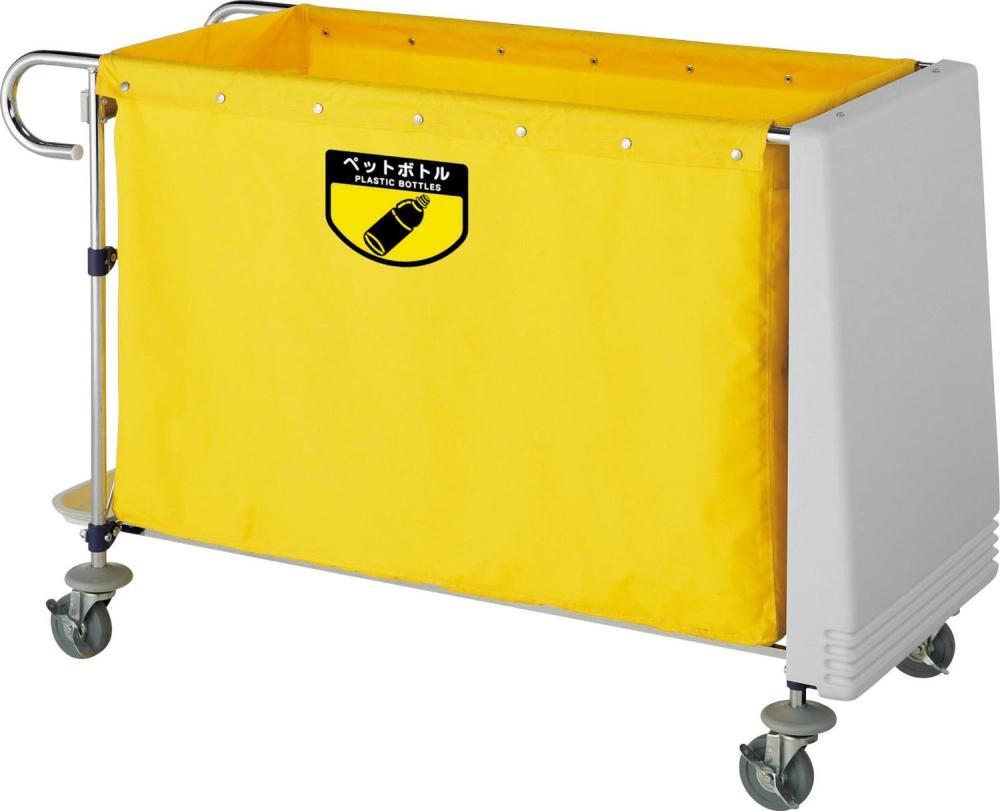 リサイクル用システムカート フロント樹脂カバー